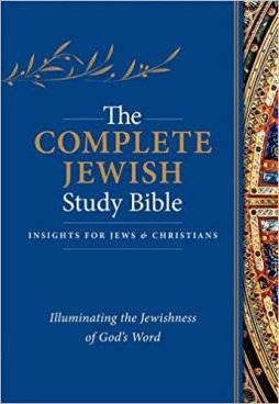 Hendrickson Bibles - The Complete Jewish Study Bible